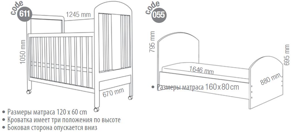 maja_nature_with_drawer